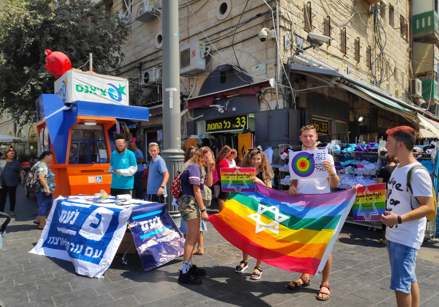 LGBTQ youth protest against far right Noam party at Mahane Yehuda market in Jerusalem