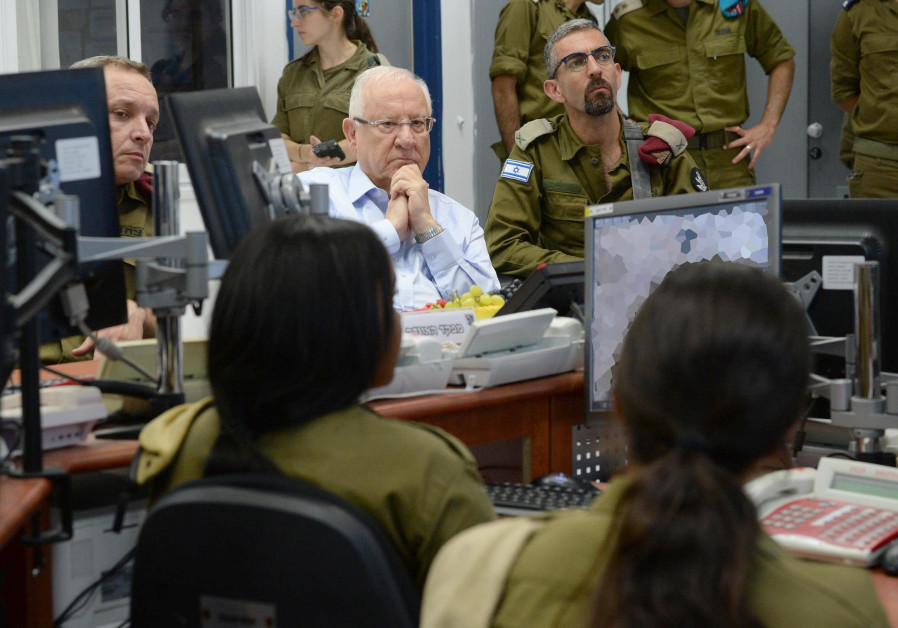 Rivlin to IDF female surveillance soldiers: 'You are Israel's eyes'
