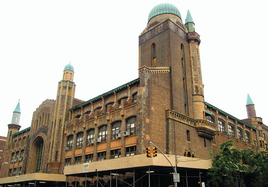 Untouchable – how the alleged Yeshiva University abusers escaped justice