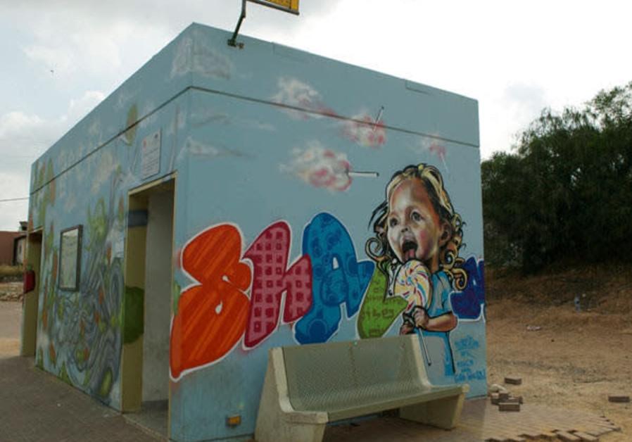 Graffiti artists to create memorial for Rina Shnerb