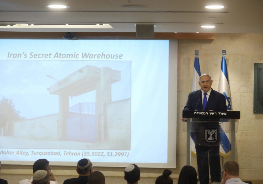 Prime Minister Benjamin Netanyahu reveals the Iranian nuclear bases uncovered by Israel.
