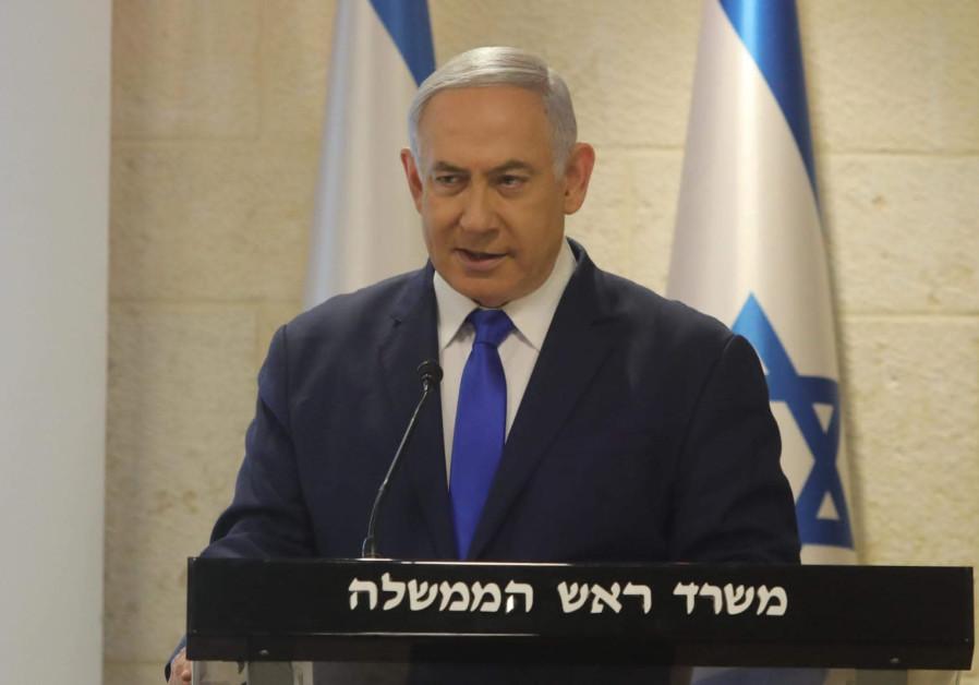 O primeiro-ministro Benjamin Netanyahu revela as bases nucleares iranianas descobertas por Israel, 9 de setembro