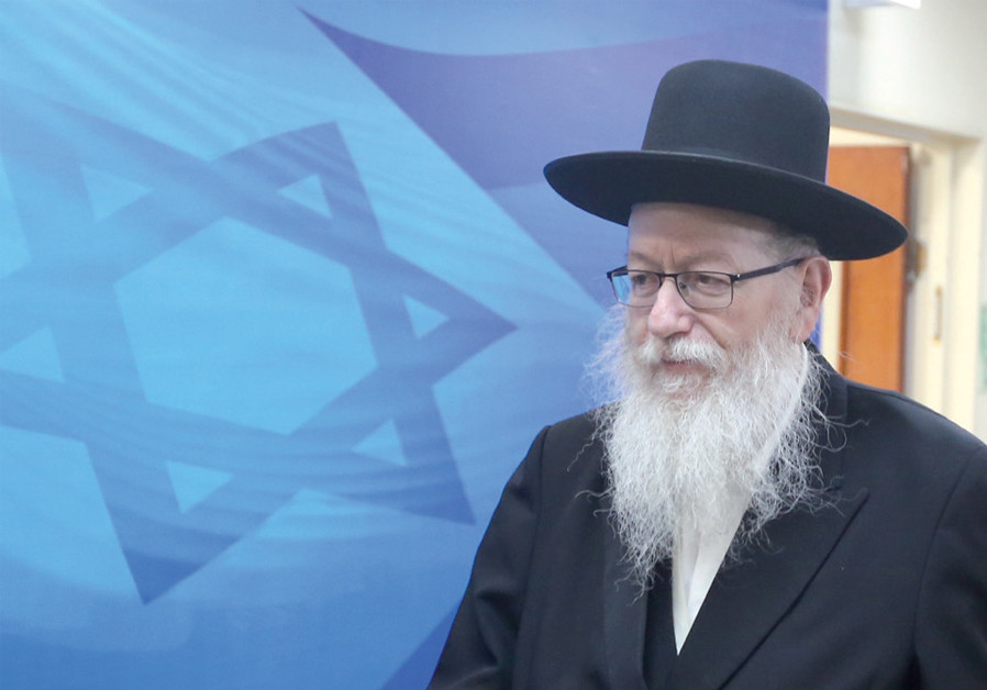 Litzman: we're backing Netanyahu, no way we'll join govt with Lapid.