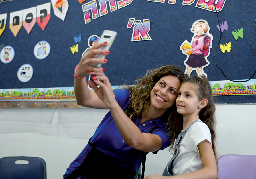 OECD: Israel big spender on education, students receive less