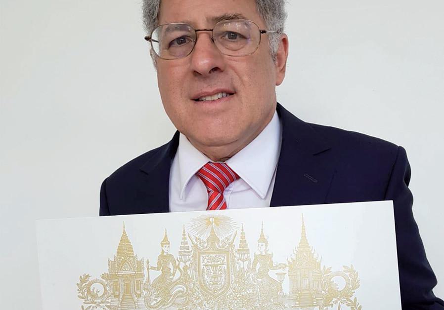 Jewish attorney knighted in Cambodia - Diaspora - Jerusalem Post