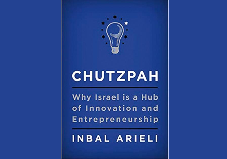 Book review: Israel's secret - Chutzpah!