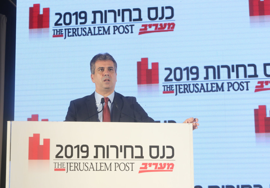 Kulanu MK and Minister of the Economy and Industry, Eli Cohen, speaks at the The Jerusalem Post-Ma'a