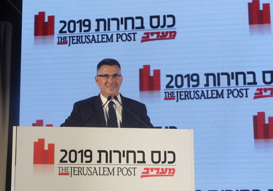 Likud MK Gideon Sa'ar speaks at the The Jerusalem Post-Ma'ariv Elections Conference, September 11 20