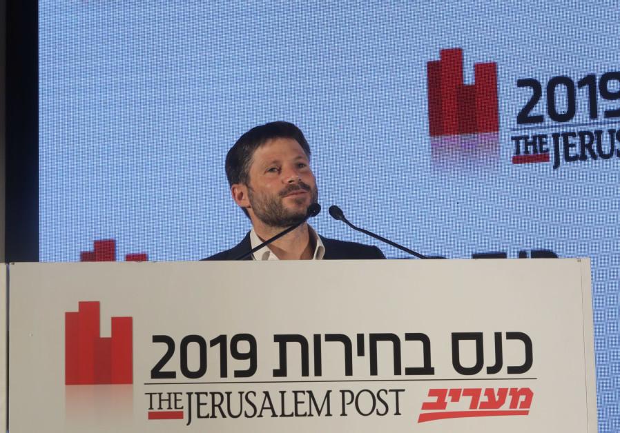 Transport Minister and senior Yamina party leader MK Bezalel Smotrich speaks at the The Jerusalem Po
