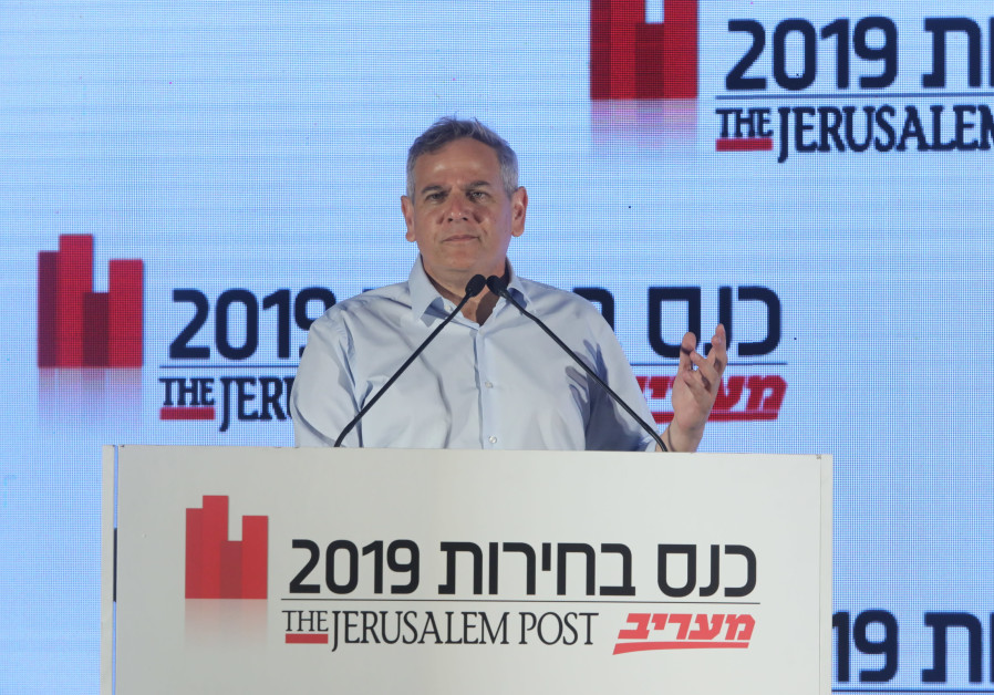 Meretz party leader Nitzan Horowitz speaks at the The Jerusalem Post-Ma'ariv Elections Conference, S