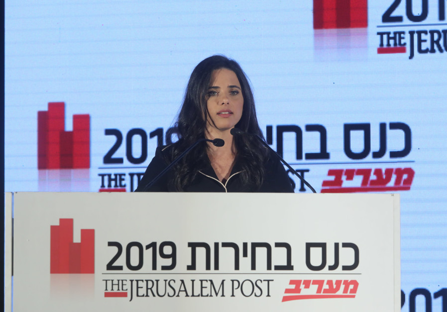 Yamina party leader Ayelet Shaked speaks at the The Jerusalem Post-Ma'ariv Elections Conference, Sep