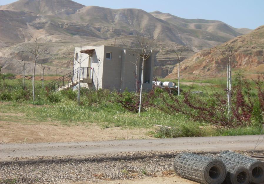 The Mikveh in Mevo'ot Yericho