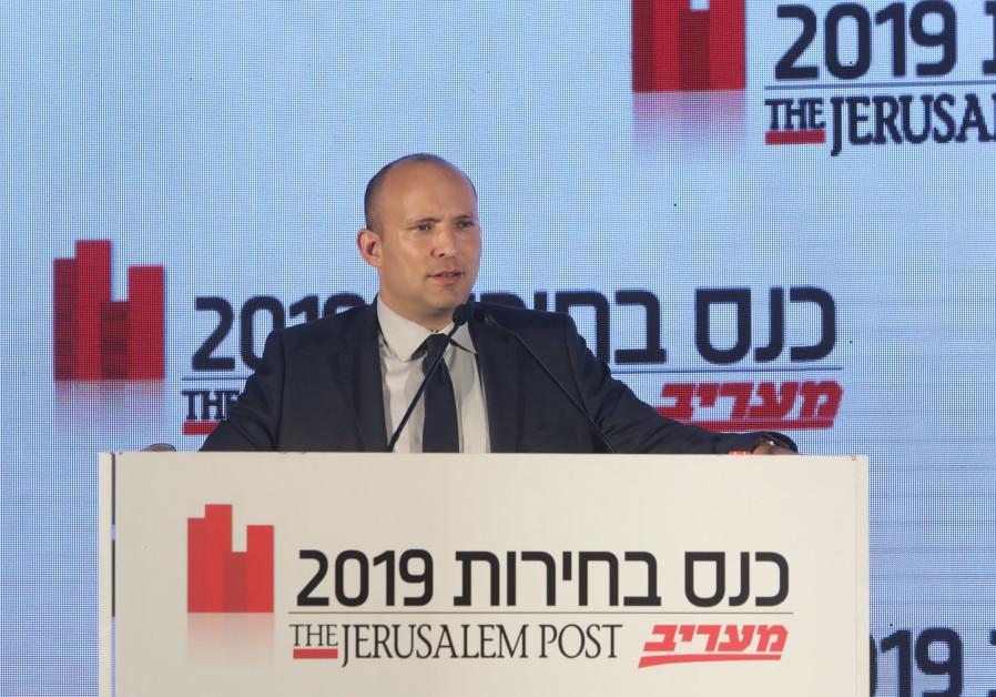 Yamina Knesset candidate Naftali Bennett speaks at the The Jerusalem Post-Ma'ariv Elections Conferen