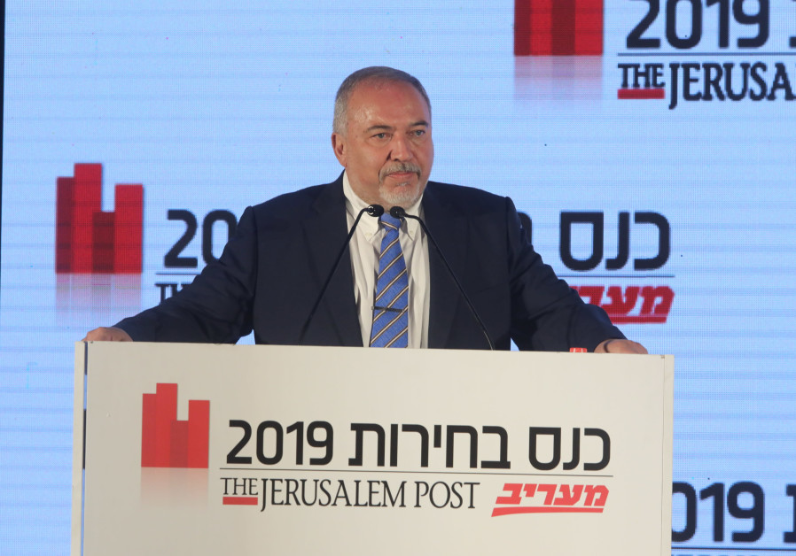 Yisrael Beteynu party leader Avigdor Liberman speaks at the The Jerusalem Post-Ma'ariv Elections Con