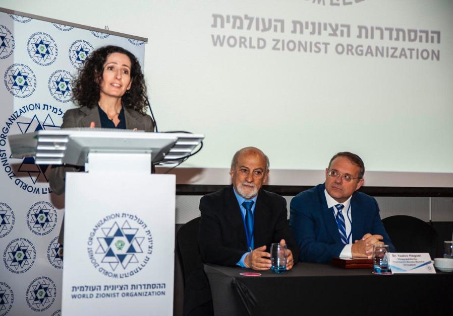 World Zionist Organization hosts first congress in Chile on antisemitism