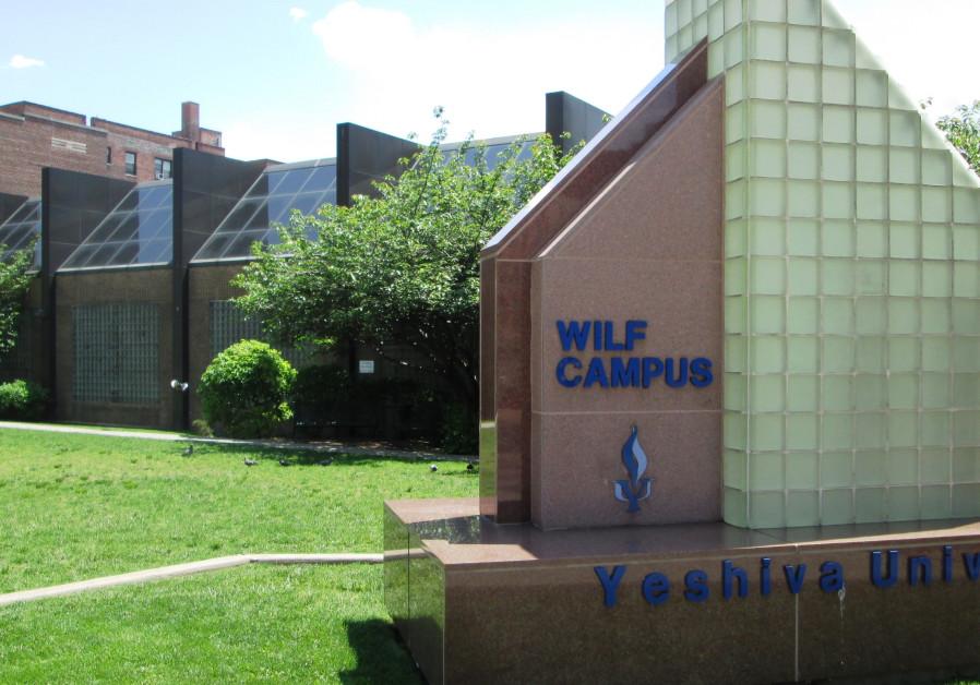 Yeshiva U. to open Holocaust and Genocide Studies Center