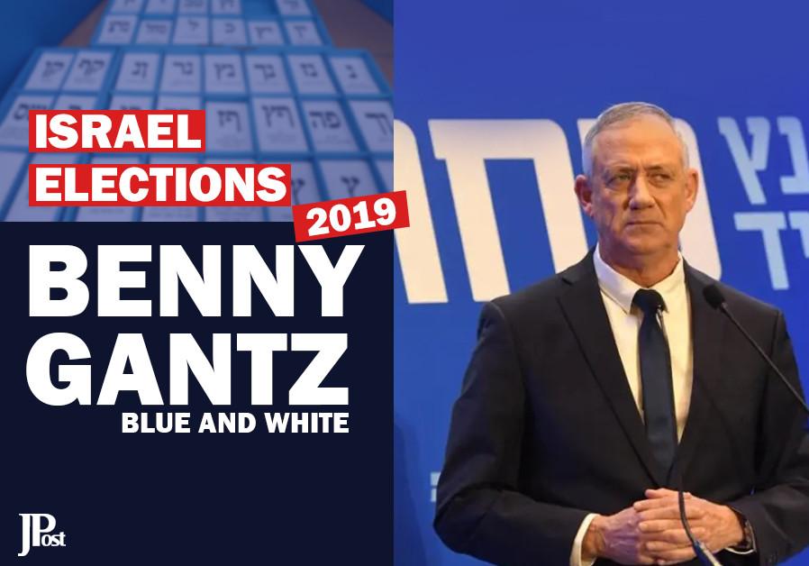 Benny Gantz, Blue and White