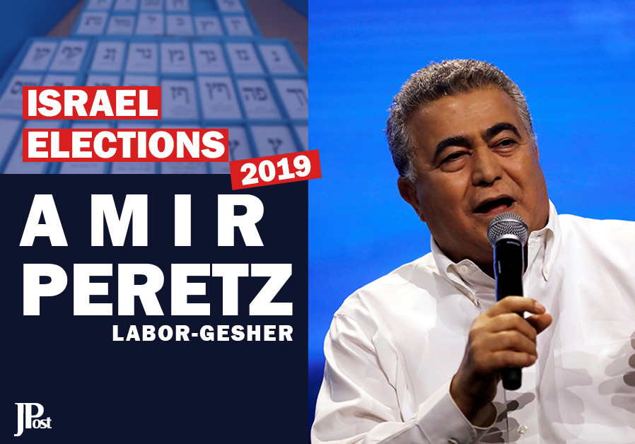 Amir Peretz, Labor-Gesher