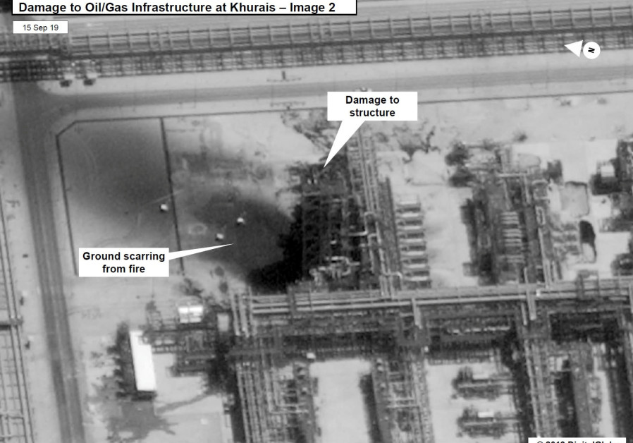 A satellite image showing damage to oil/gas Saudi Aramco infrastructure at Khurais, in Saudi Arabia