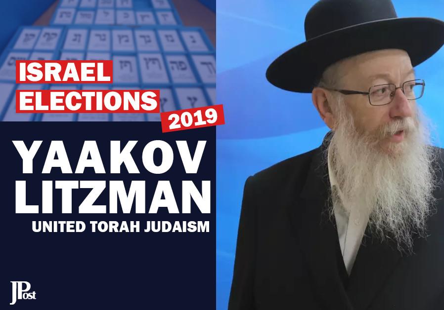Yaakov Litzman, United Torah Judaism