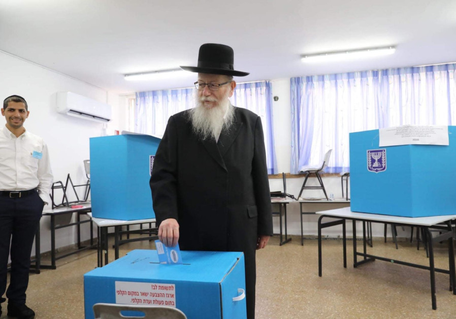 UTJ's Ya'acov Litzman votes, September 17, 2019