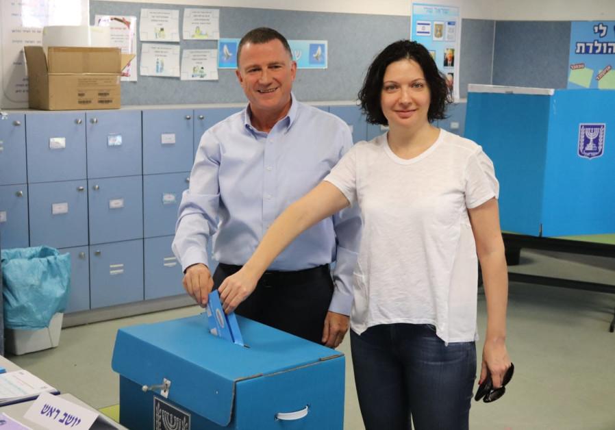 Knesset Speaker Yuli Edelstein votes, September 17, 2019
