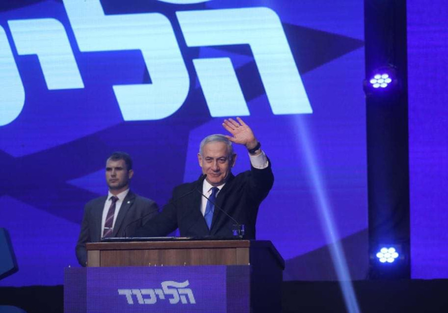 Prime Minister Benjamin Netanyahu speaks at the post-election rally on September 18, 2019.
