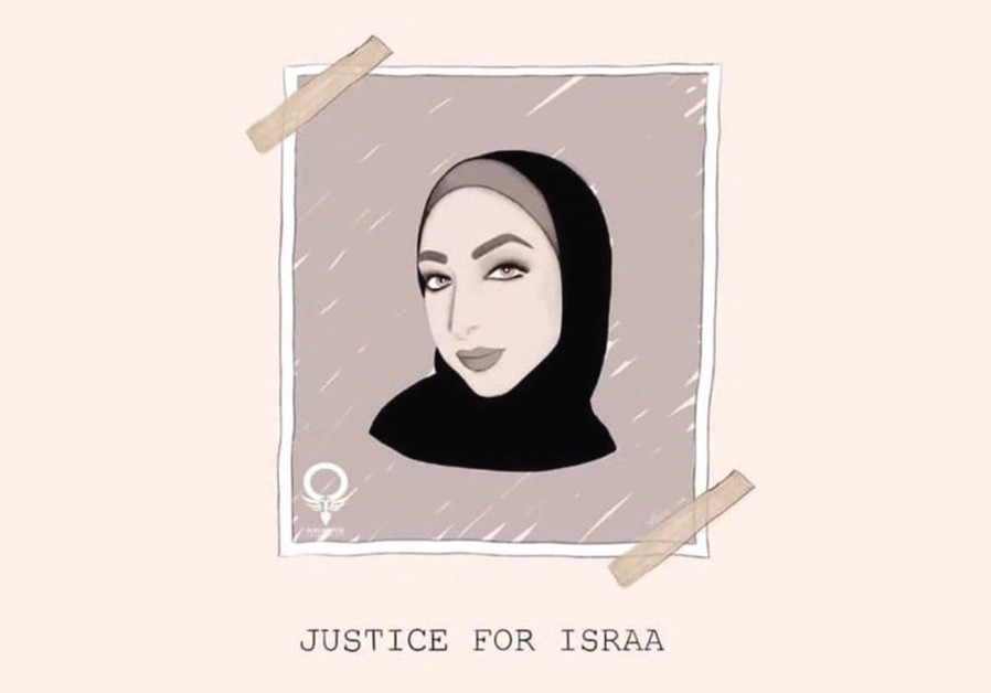 ISRAA GHRAYEB'S visage, currently circulating on social media. Her crime? Posting a video on social media with a man to whom she was soon to be engaged. (Credit: TWITTER)