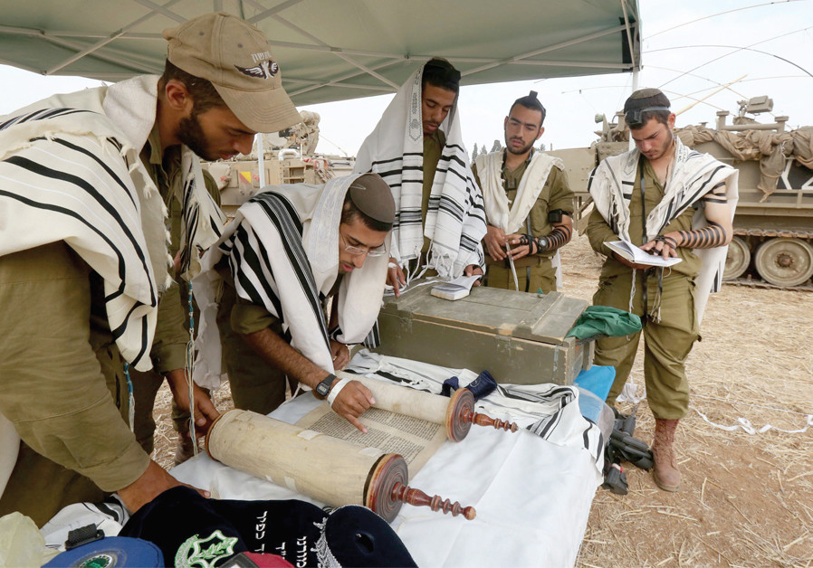 Approaching Rosh Hashanah