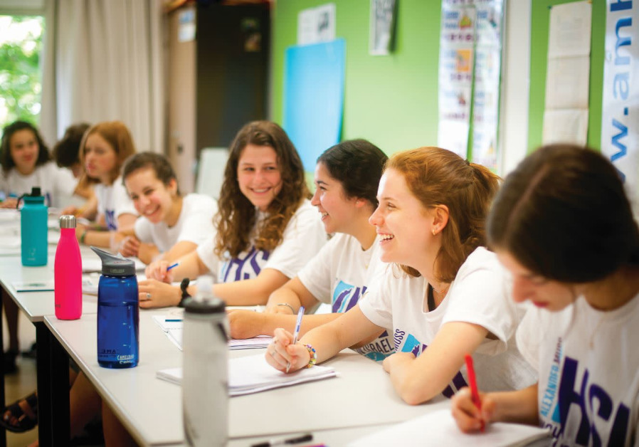 The Magic of Alexander Muss High School  in Israe (Credit: JNF USA)