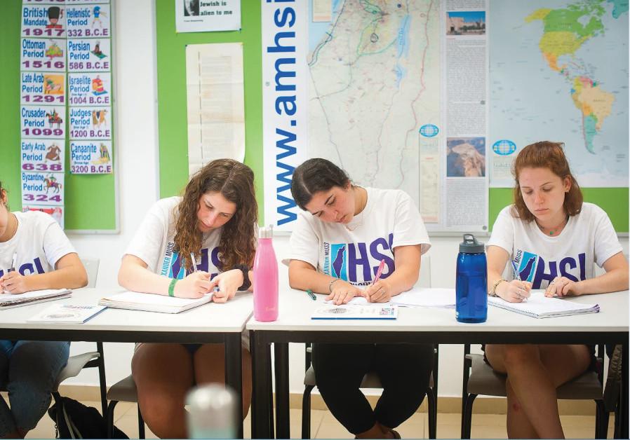 The Magic of Alexander Muss High School  in Israel (Credit: JNF USA)