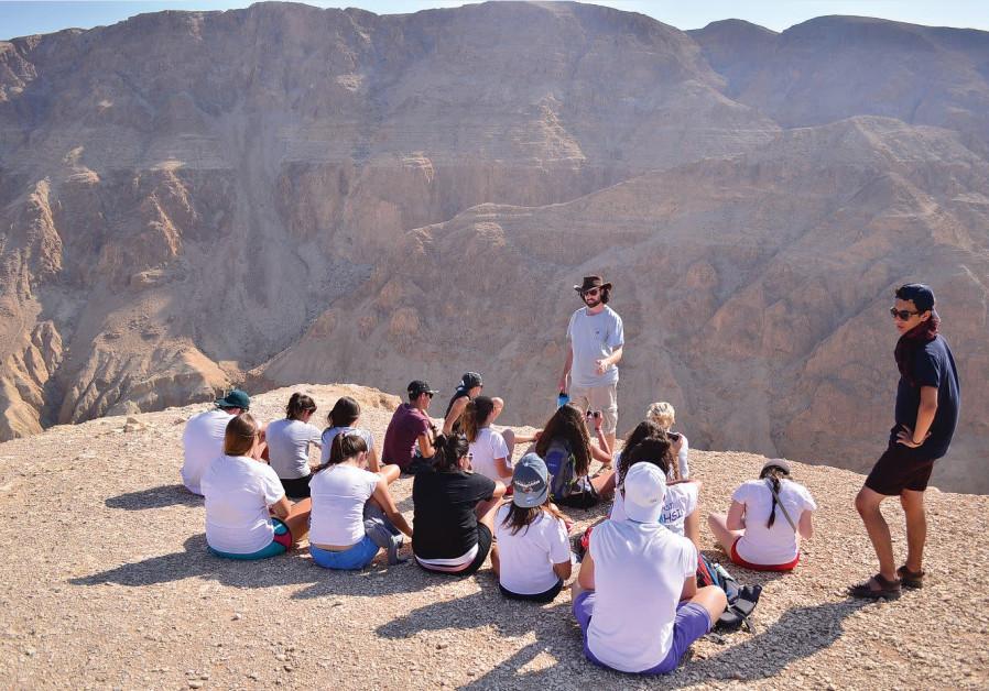 The Magic of Alexander Muss High School  in Israe