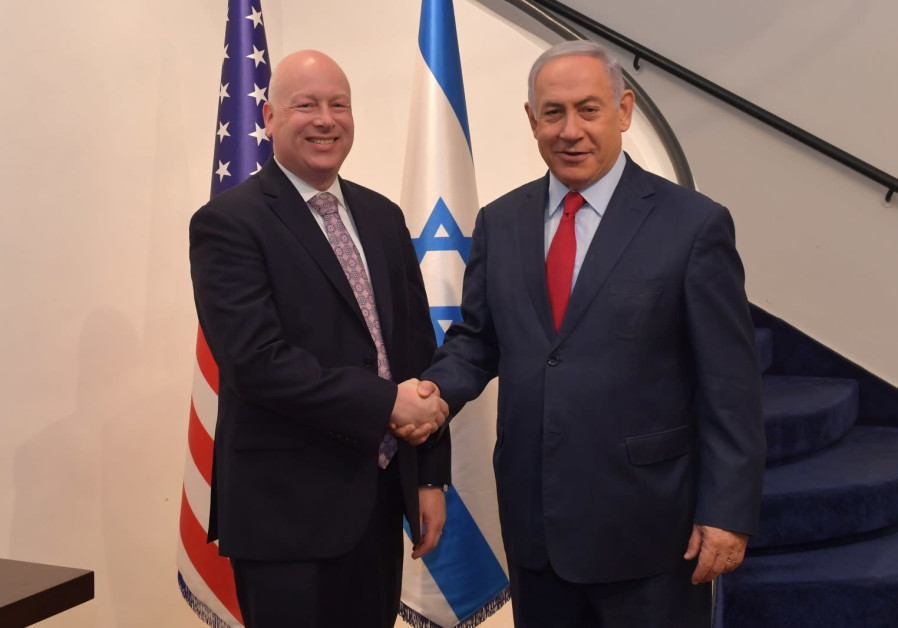 "Netanyahu met with Jason Greenblatt to discuss ""Deal of the Century"""