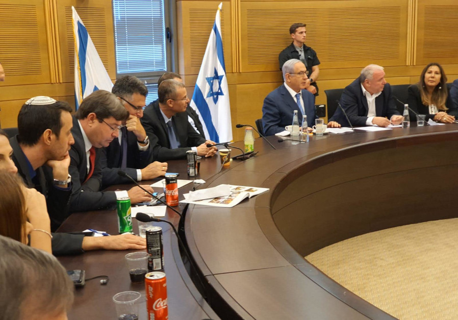 The Likud party meets in the Knesset on September 23, 2019.