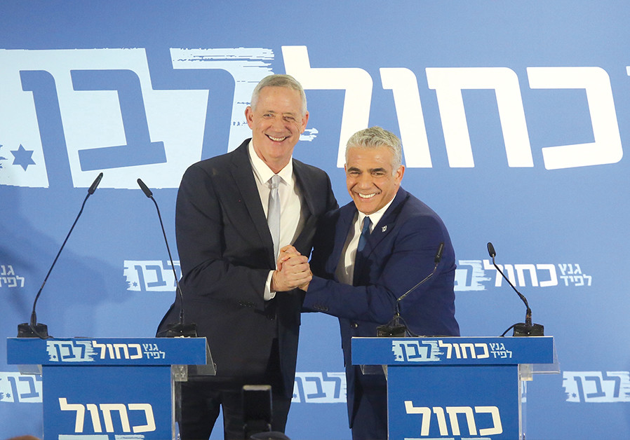 Benny Gantz and Yair Lapid: Prime ministers in waiting?