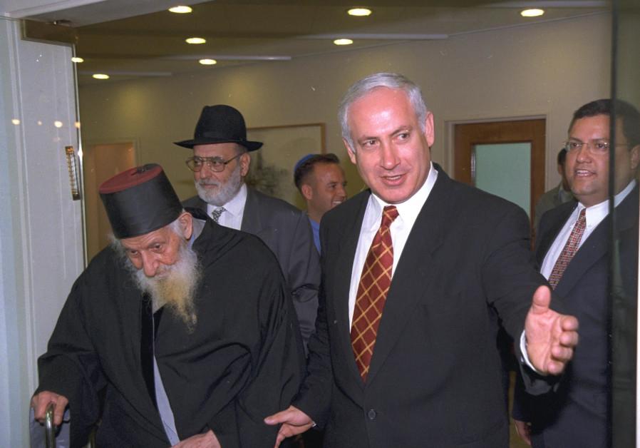 Prime Minister Benjamin Netanyahu and Rabbi Yitzhak Kaduri meet at prime minister's office, Sept. 19
