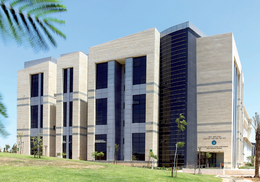 The Leslie and Susan Gonda Brain Research Center where Bar does his groundbreaking work ( Credit: COURTESY BIU)