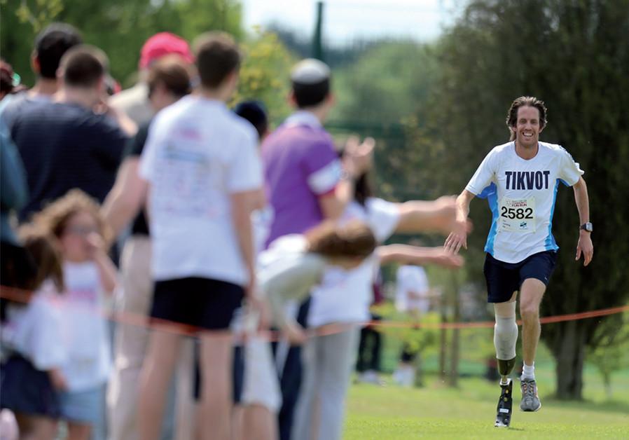 Tikvot: Racing toward hope