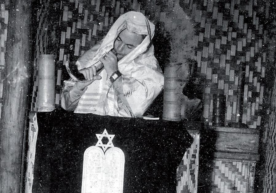 Rosh Hashanah in World War II