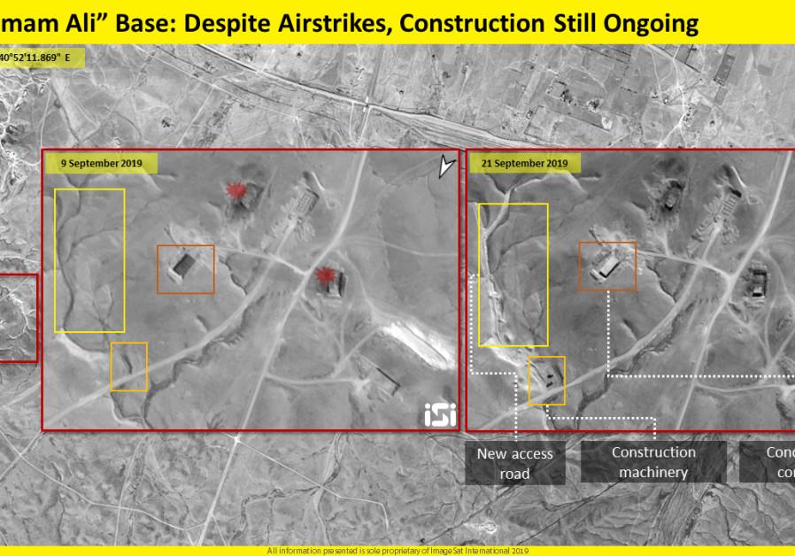 """Malgré les frappes aériennes, la base iranienne en Syrie """"en construction intense"""""""