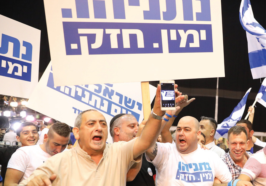 SUPPORTERS OF current Prime Minister Benjamin Netanyahu trumpet his candidacy. ( Credit: MARC ISRAEL SELLEM)
