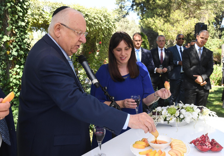 President Reuven Rivlin and Deputy Foreign Minister Tzipi Hotovely at new year reception for diploma