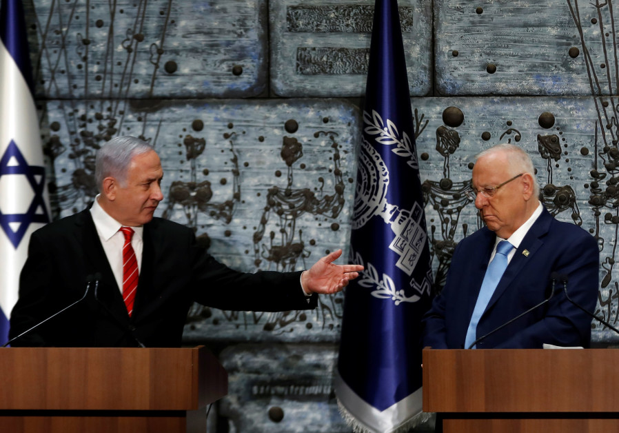 Israeli President Reuven Rivlin and Prime Minister Benjamin Netanyahu attend a nomination ceremony a