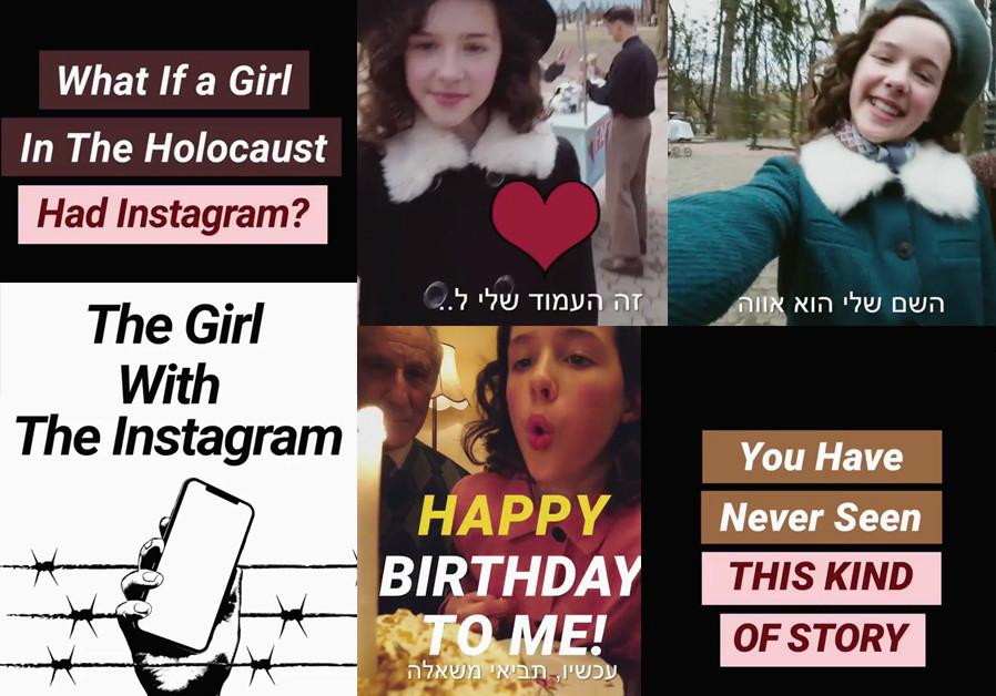 'Eva.Stories' and Holocaust film trends