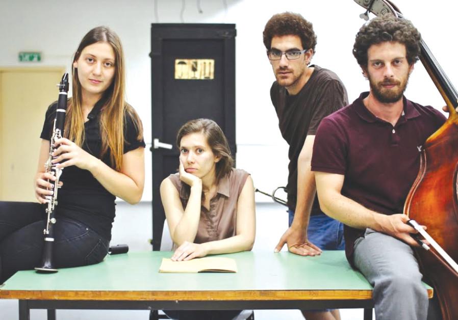 Israeli music for all