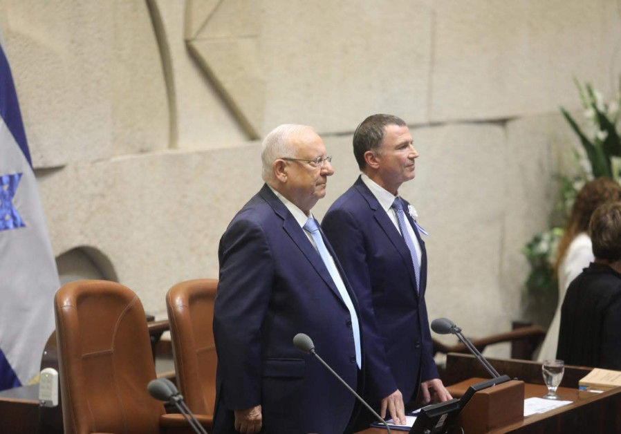 President Reuven Rivlin and Knesset Speaker Yuli Edelstein at the Knesset inauguration