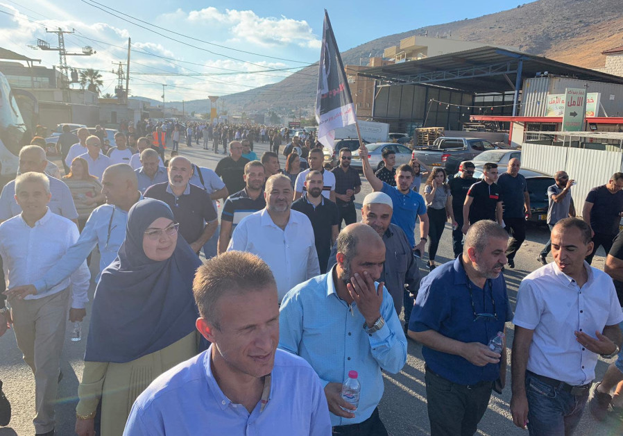 joint list mks protesting - 898×628