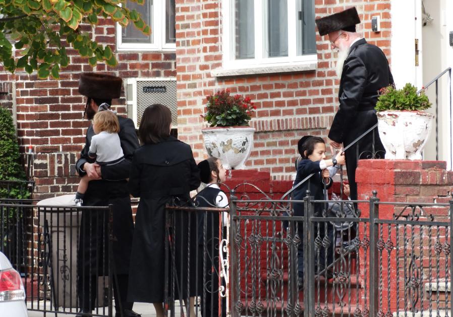 Haredi family, New York City.