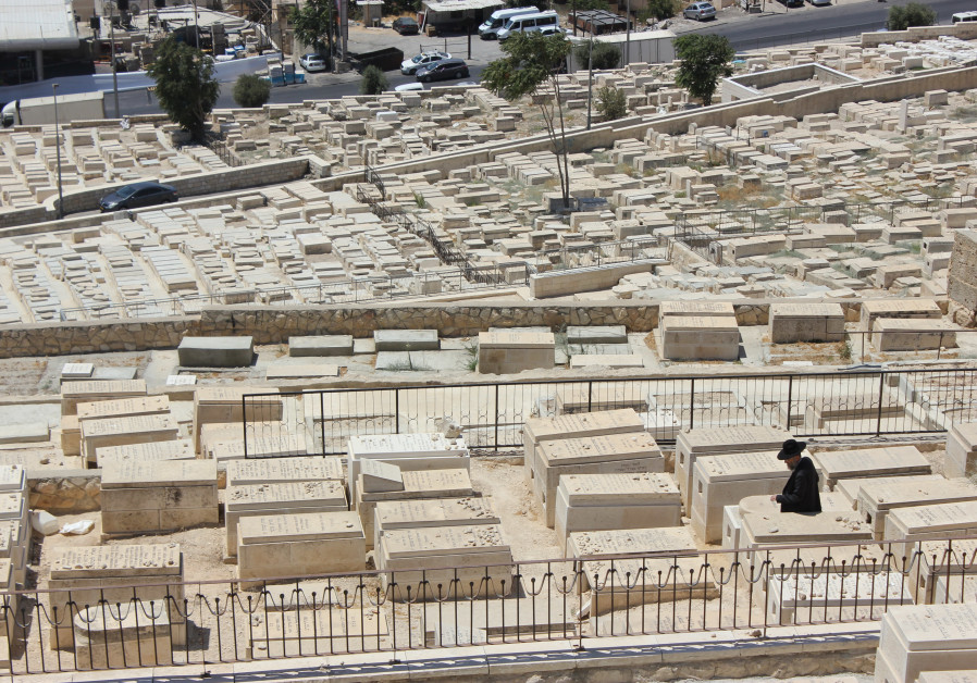 Har HaMenuchot cemetery, Jerusalem