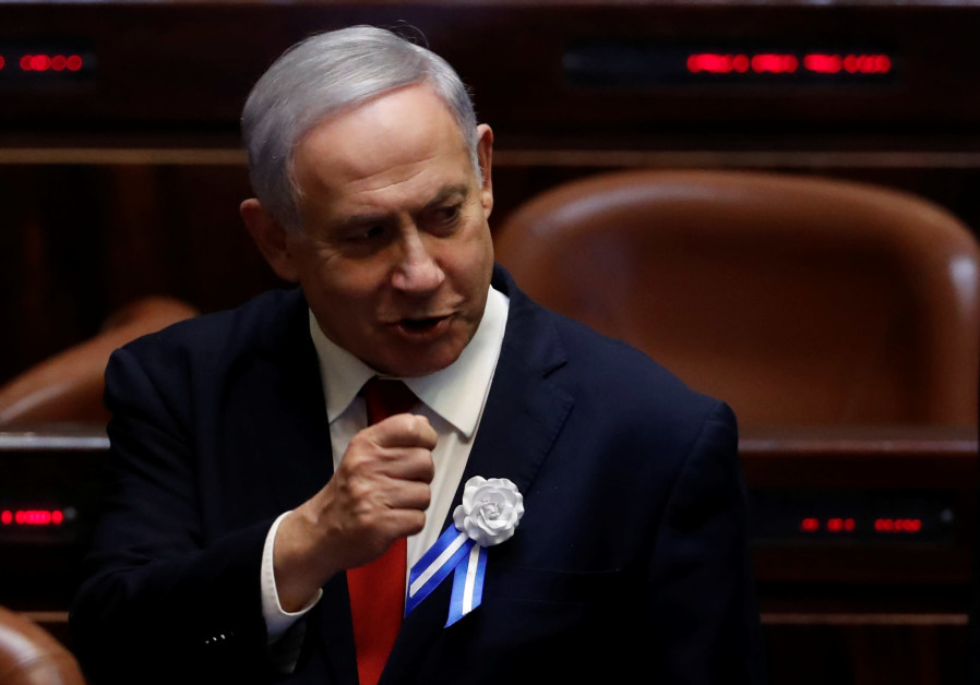 Israeli Prime Minister Benjamin Netanyahu attends the swearing-in ceremony of the 22nd Knesset, the